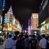 上海珍道中5 ー 2日目後半 中国の不動産価格を見てみる