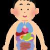 便は腸のバロメーター