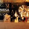 スペインで人気の【レモンビール】ビール醸造所