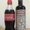 夏の疲労回復ドリンク!バルサミコ酢で『バルサミココーラ』を飲んでみた!