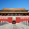 中国の社会主義市場経済とマルクス主義 (要約)