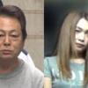 中国人(窃盗)、ベトナム人男女(偽装結婚・その仲介)、フィリピン人女(無許可営業)の犯罪を紹介