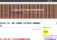 muragon用改造スキンCSS配布~本当にコピペだけ!CSSでなんちゃってウッドヘッダー~