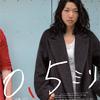 「0.5ミリ」「百円の恋」