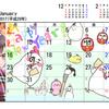 毎年 卓上カレンダーは自分でお気に入りのを作っています