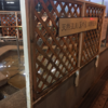 梅田駅徒歩6分の足湯と徒歩12分の銭湯「葉村温泉」に行ってみた。