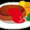 『きのう何食べた?』の玉ねぎを炒めないハンバーグはおいしい?