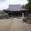 和気町 本久寺
