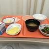 糖尿病教育入院2日目