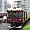 阪急図鑑17★鉄道写真★スライド動画が完成いたしました。