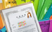 初チャレンジで日本語教育能力検定試験に合格するまでの6カ月を振り返る