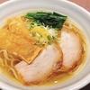 【オススメ5店】梅田(大阪)にあるラーメンが人気のお店