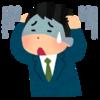 【ADHD】タスクが溜まって思考停止する状態を回避する方法