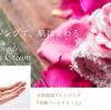 完全無添加のクレンジングクリーム「冷凍バームクリーム」は乾燥肌が気になるいまこそおすすめ!
