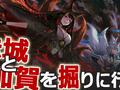 【69】【アズレン】長い旅が始まる・・・! 赤城と加賀を掘りに行く