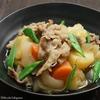 【基本のお料理】肉じゃがのレシピ・作り方【簡単・フライパンでも】【動画あり】