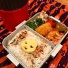ボコボコのドキンちゃん弁当と乾癬4。悪化しとるんかーい!!