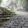 歴史の道  萩往還(2):山口県山口市