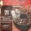 セブンイレブン(香月堂) 北海道産生無リームを使用した チョコがけバウムクーヘンだよ