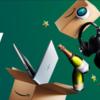 【Amazonサイバーマンデー2018】おすすめセールお得な情報を解説!