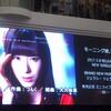 モーニング娘。'17 3/8発売 63rdシングル発売記念ミニライブ&握手会 @池袋