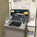 ATMで下ろすのは3カ月に1回程度。その理由・メリットは?