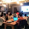 顧客開発モデル(リーンスタートアップ・リーン顧客開発)のセミナーを開催しました