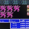 【レトロゲームFF3攻略日記その18】ついに巨大戦艦インビシブルをゲット!一気に行ける場所が増えました♪まずは...