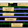 Vivado-HLSを使って高位合成でCPUを作ってみる(8. RISC-VのテストベンチをすべてPassさせる)