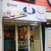 梨泰院(イテウォン)にあるカフェ