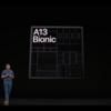 A13 Bionic のベンチマークとその先