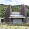 鬼とは何か?京都・大江山「日本の鬼の交流博物館」で考えた