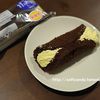 新発売!ローソン「ブランのチョコオムレット ~バナナクリーム~」を食べました【糖質制限】