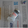 モデルナ社製ワクチン