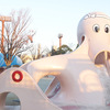 【愛知県・安城市】巨大なタコやクジラの滑り台が楽しい公園「安城市総合運動公園」で遊んできました!