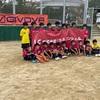 9/26 GIVOVA CUP U10