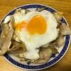 目玉焼き豚バラ肉丼を作りました!!!