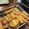 串カツ食べてきた!