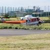 2018年10月2日(火)和歌山県防災航空隊 JA6760「きしゅう」 調布飛行場