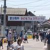 富士見市子どもフェスティバルへ