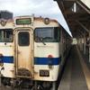 ぐるっと九州乗り鉄の旅(26)