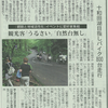 もう、十和田湖へバイクではいきませ~ん