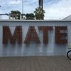 ちゃらんぽらん女子一人。南米に行くまでの道 〜リマ観光 MATE・天野織物美術館〜