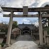忍者がひそむ金沢ひがし茶屋街の宇多須神社を訪れる