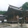 <神社めぐり>出雲伊波比神社と出雲祝神社の謎、そして武蔵一宮小野神社との意外な繋がり。