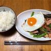 キノコとベーコン小松菜のバターソテーとっておきの超簡単レシピ‼️簡単でめちゃくちゃ美味しい‼️