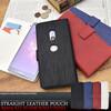 Xperia XZ2対応の手帳型ケース卓上スタンドカード入れ  入荷しました!