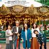 映画「長いお別れ」(2019)を見る。認知症をめぐる家族の物語。