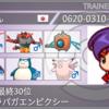 【ポケモン剣盾 S5】幻影ドラパガエンピクシー【最終2132/30位】