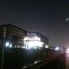 松原団地駅…